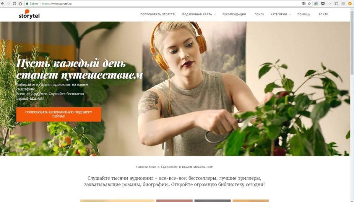 Nu har Storytel lanserat sin ljudbokstjänst i Ryssland