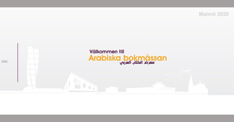 Malmö stad bryter med Arabiska bokmässan