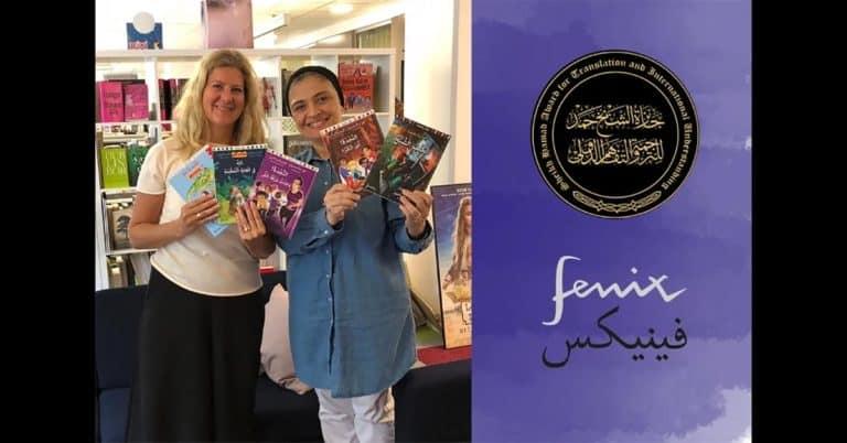 Fenix förlag får översättarpris av Sheikh Hamad