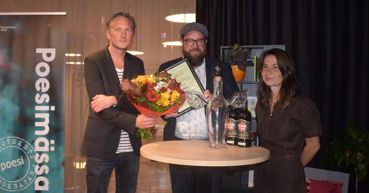 Thomas Alm, Per Bergström (Rámus förlag), konstnären Sara Mannheimer