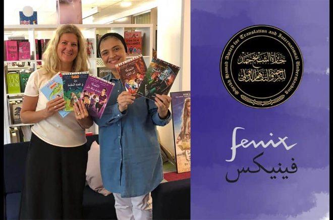 Fenix förlag fick pris för sitt översättningsfrämjande arbete vid Sheikh Hamad Translation Awards 2020. Vilket glädjer Bodil Unenge, förlagschef på Fenix Förlag och Flora Majdalawi, förläggare på Fenix Förlag. Foto: Bonnierförlagen.