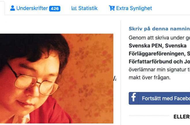 Skärmdump från namninsamlingen som startats på initiativ av Svenska PEN, Svenska Förläggareföreningen, Sveriges Författarförbund och Journalistförbundet för att frige Gui Minhai. Foto: www.skrivunder.com/gui_minhai