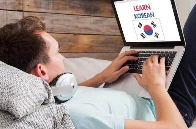 Dags för Storytels chefer att lära sig koreanska? Foto: iStock.