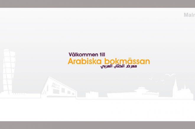 Arabiska Bokmässan 2020