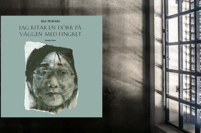 Fredagen 20 november ges ljudboksversionen ut av den fängslade förläggaren Gui Minhais diktsamling JAG RITAR EN DÖRR PÅ VÄGGEN MED FINGRET. Bakgrundsfot: iStock.