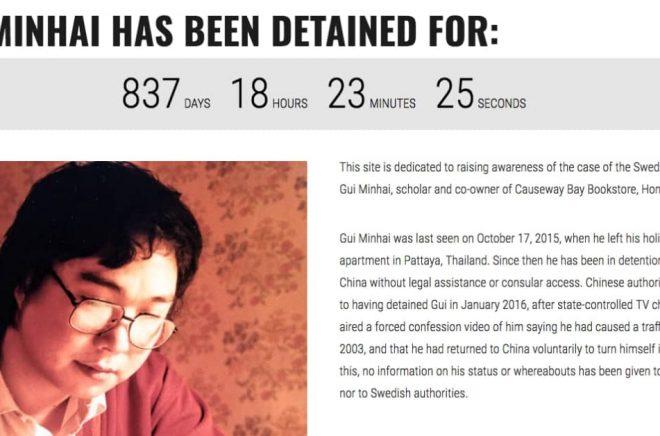 Den fängslade förläggaren Gui Minhai tilldelas IPA Prix Voltaire 2018. Foto: Skärmavbild från sajten Free Gui Minhai, freeguiminhai.org