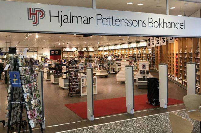 Hjalmar Petterssons bokhandel i Katrineholm. Foto: Privat