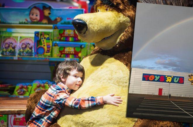 Det visade sig att det inte fanns något guld vid regnbågens slut. Företaget bakom Toys'R'Us gick i konkurs i december 2018. Foto: Pixabay (stora bilden) och Sölve Dahlgren (infällda bilden).